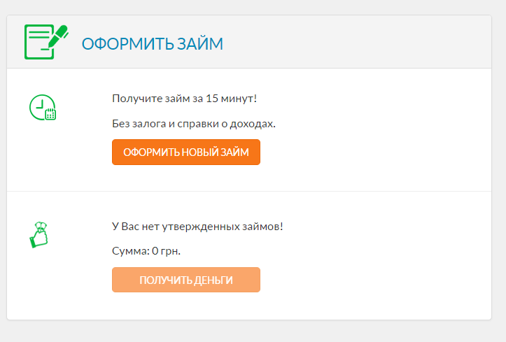 vashagotivochka-step-3.png