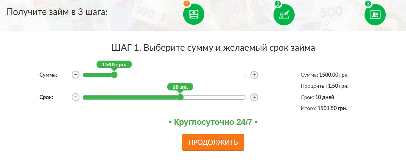 vashagotivochka-step-4.png