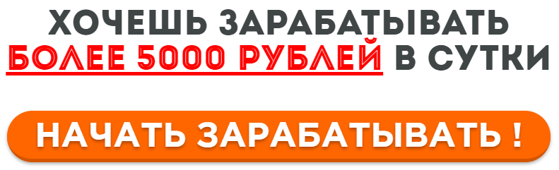 zarabotok-v-internete-deneg.png