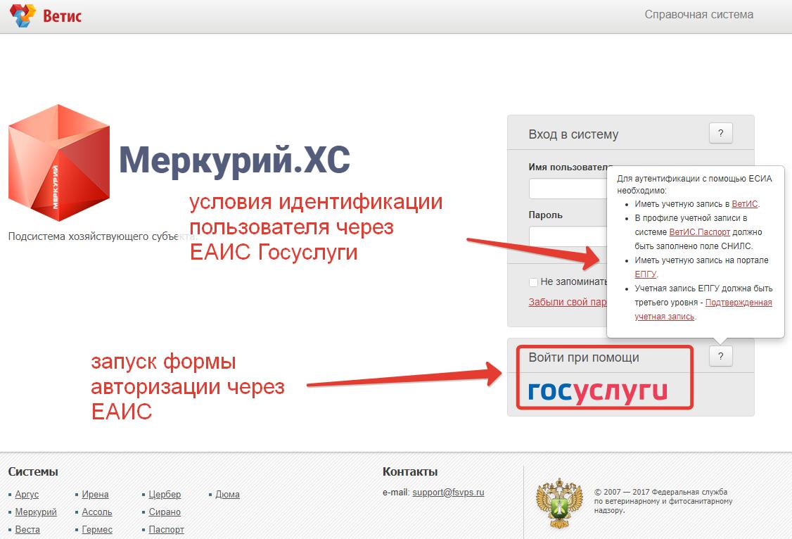 mercury-vetrf-ru%20%282%29.png