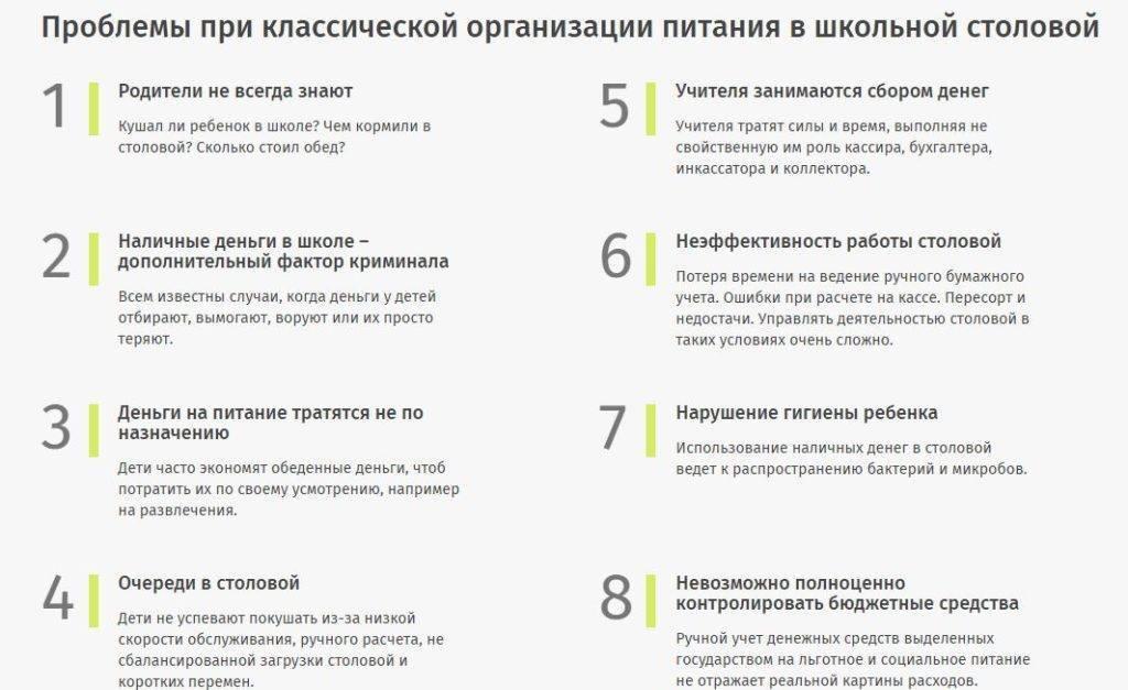 infoshkola-cabinet-3-1024x627.jpg