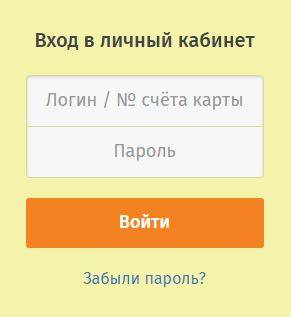 infoshkola-cabinet-2.jpg