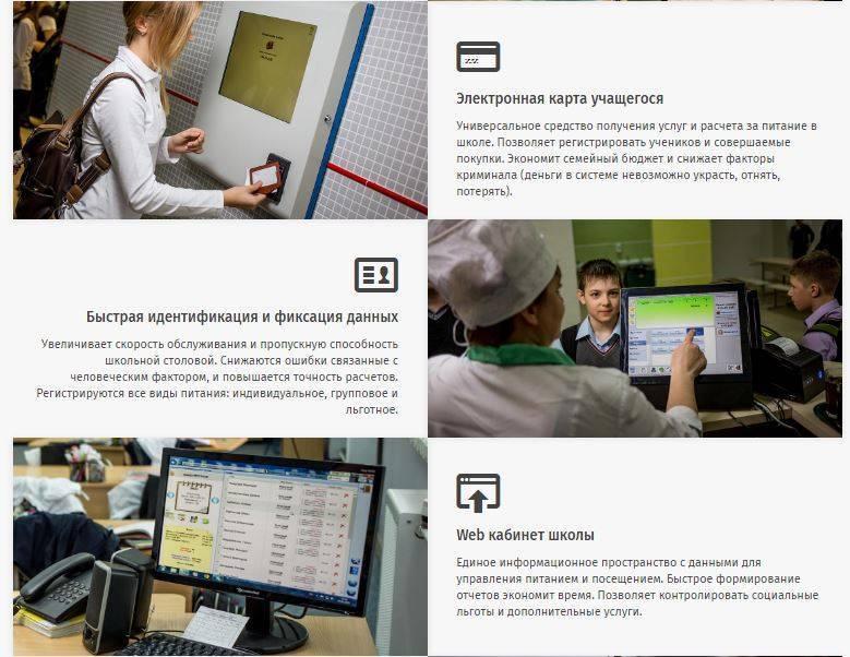infoshkola-cabinet-4.jpg