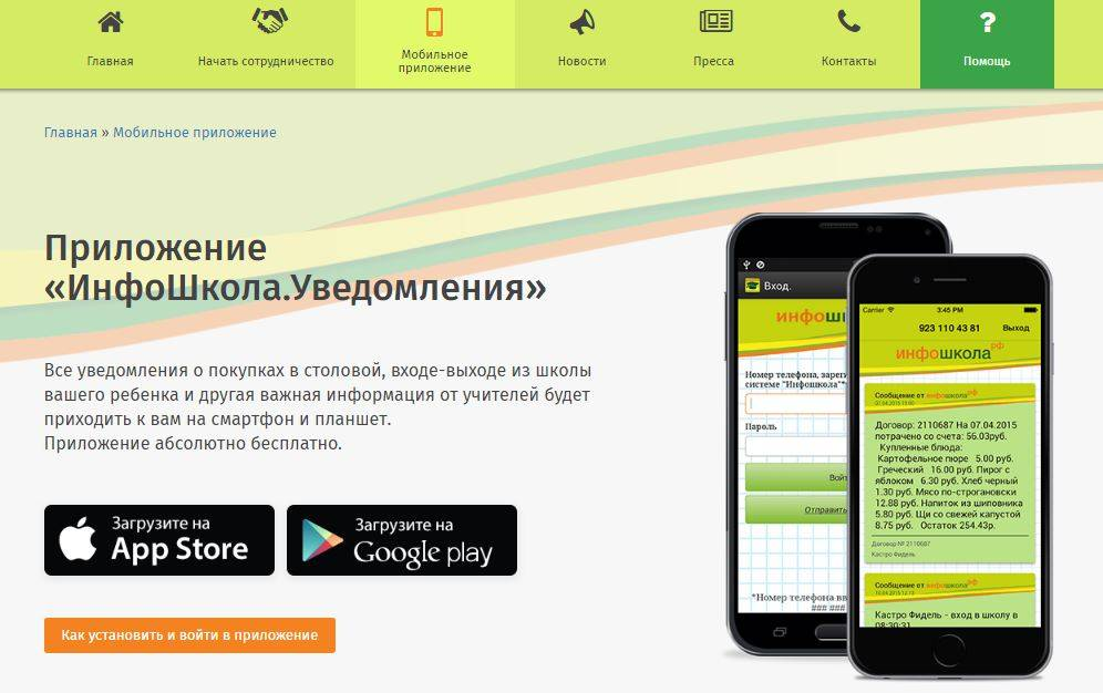 infoshkola-cabinet-7.jpg