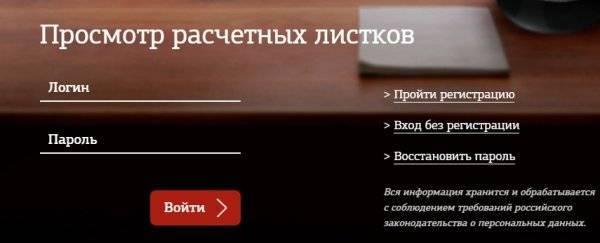 lickab-voennoluzhashego-2-600x243.jpg