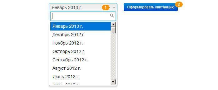 ЕИРЦ-Севастополь-ЛК-шаг4.jpg