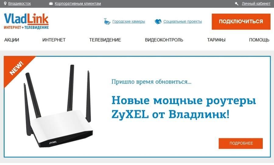 vladlink3.jpg
