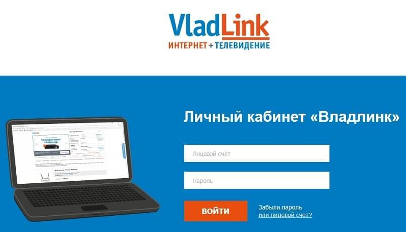 vladlink2.jpg