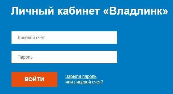 1515614279_vladlink-2.jpg