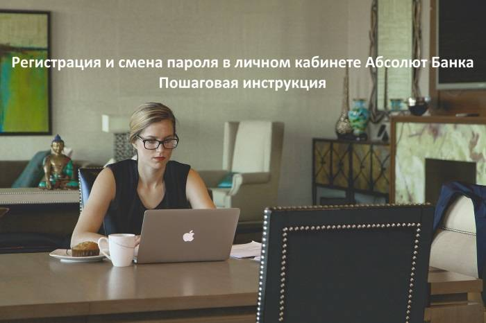 absolun-bank-lk.jpg