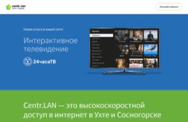 centrlan.net.png