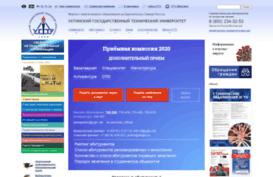 ugtu.net.png