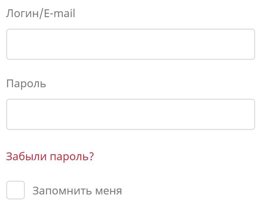 forma-vhoda-lichnyy-kabinet.jpg