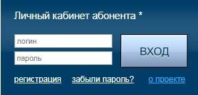 gazprom-mezhregiongaz-volgograd-3.jpg