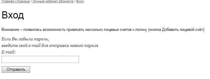 gazprom-mezhregiongaz-volgograd-5.jpg
