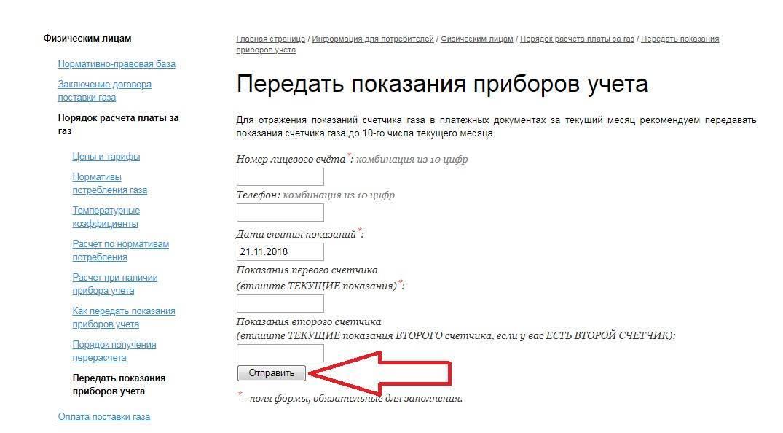 gazprom-mezhregiongaz-volgograd-10.jpg
