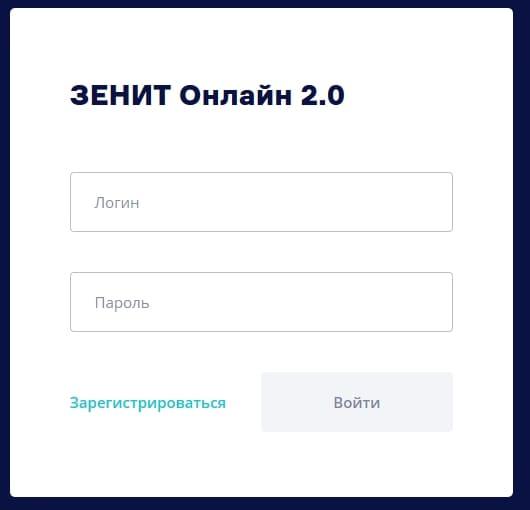 bank-zenit3.jpg