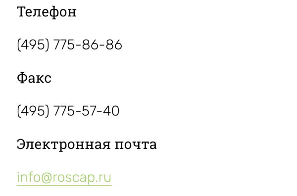 rkbank-kontakty.png