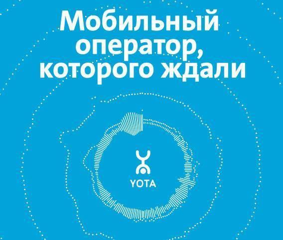 yota1.jpg
