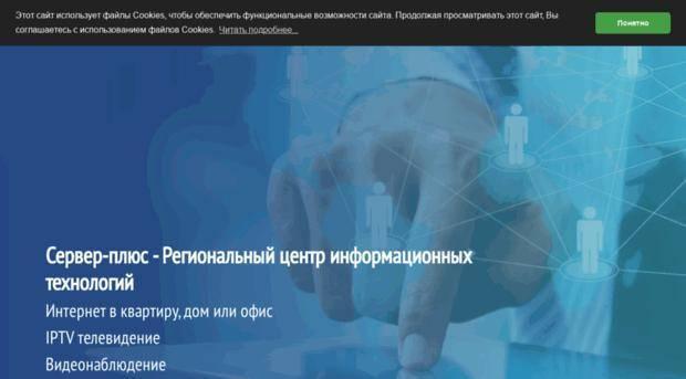roslavl-sp.ru.png