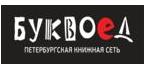 1517414297_bookvoed-lichnij-kabinet.png