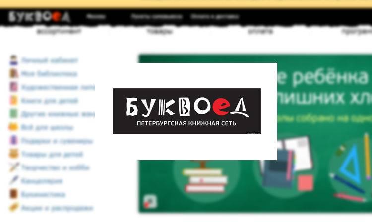 bookvoed.1bdf0e061a2940efb5574cef187766df.jpg