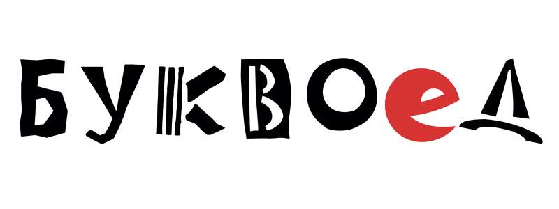 bookvoed.png