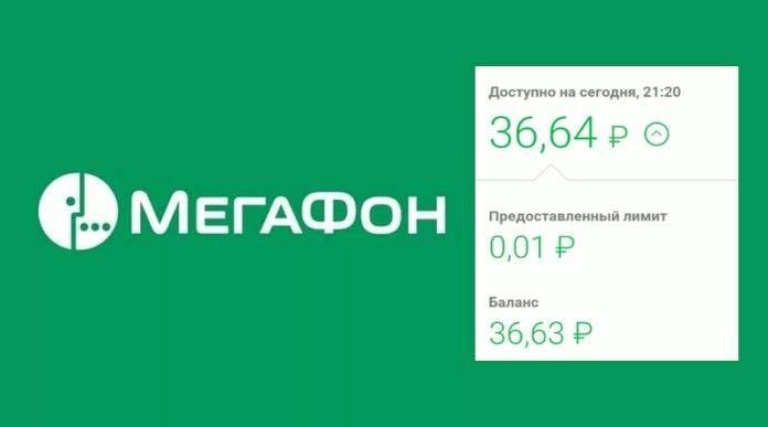 mega-plati-696x387.jpg