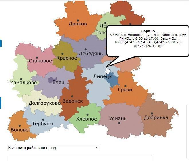 gazprom-mezhregiongaz-lipeck-3.jpg