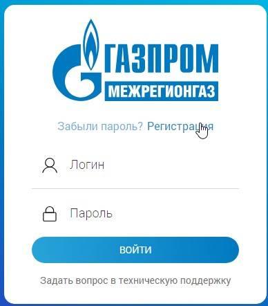 gazprom-mezhregiongaz-lipeck-5.jpg