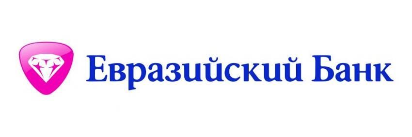 evrazijskij-bank-lichnyj-kabinet.jpg