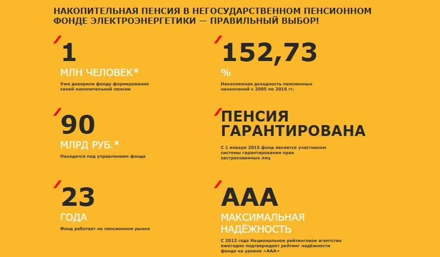 npfe.ru-preimuschestva.jpg