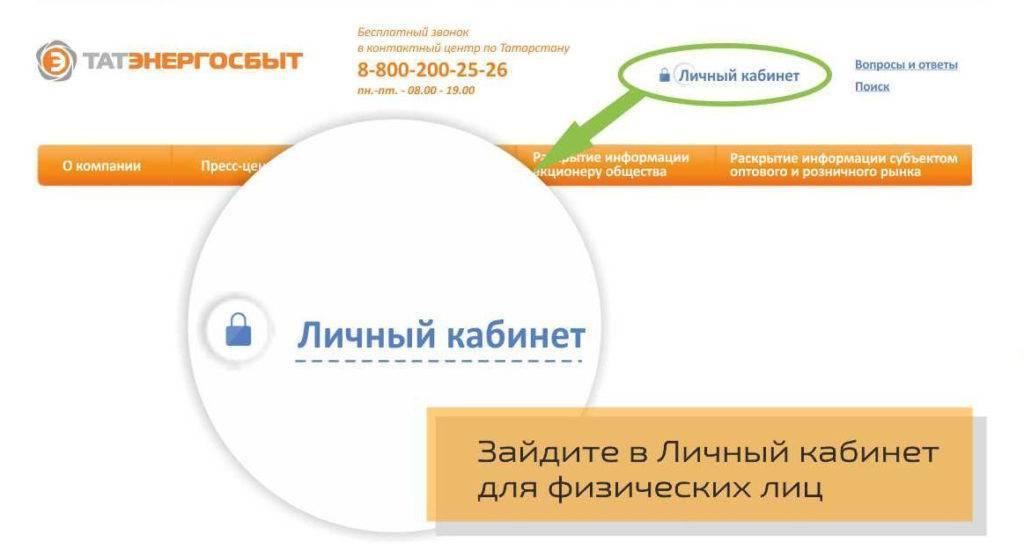 tat-energo-4-1024x557.jpg