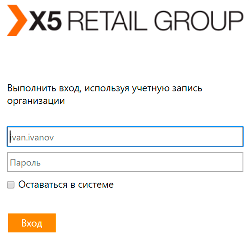 x5-vhod-2.png