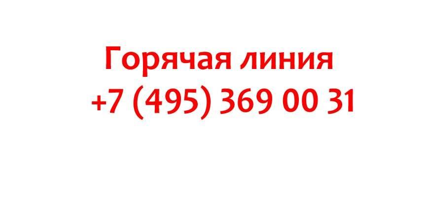 Kontakty-provajdera-Zelenaya-Tochka.jpg
