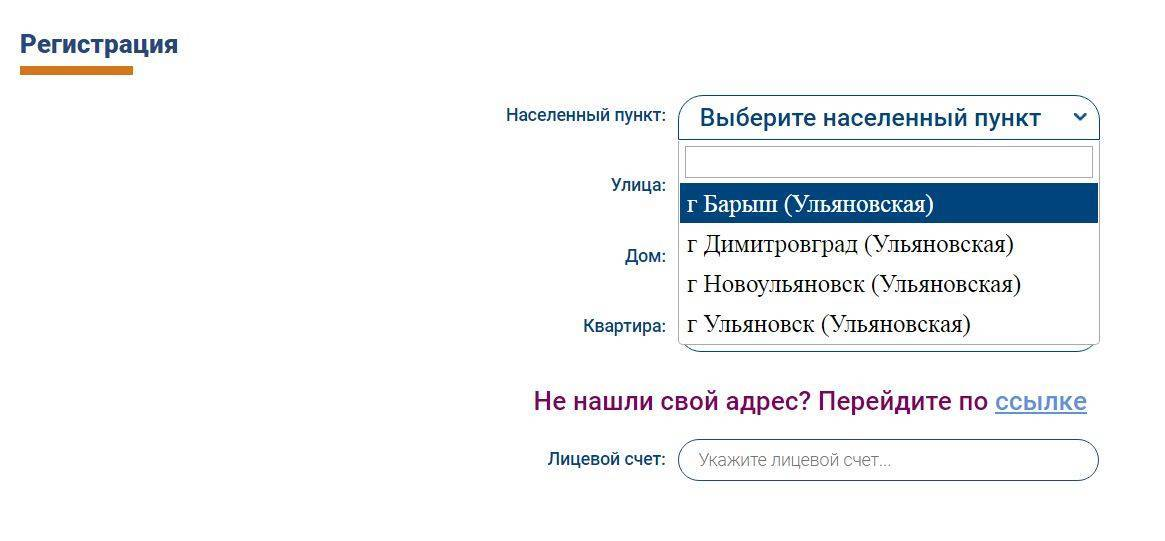 ulianovsk_ritc.JPG