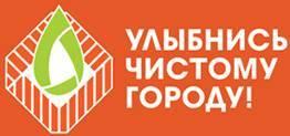 trashcomp-logo.jpg