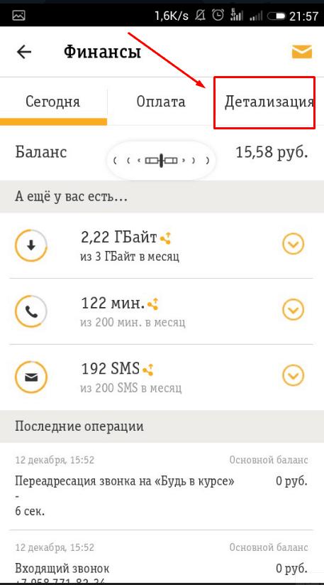 52i5a40ac34d627d5.41845819.png