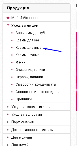 faberlic_zakaz_online2.png