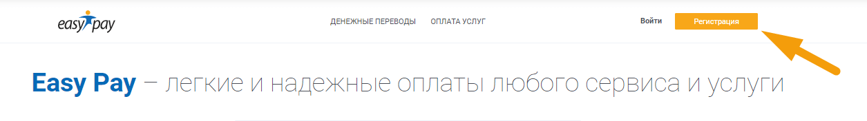 internet2.png