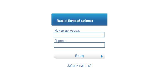 strelatelecom-lk.png