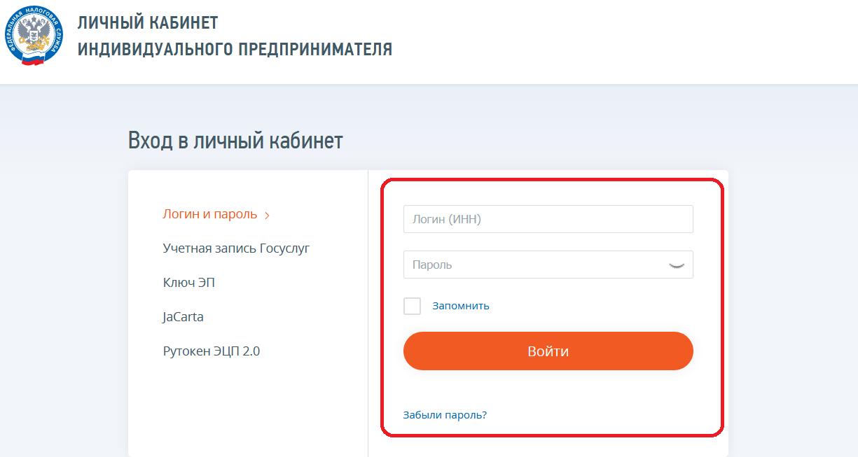 Screenshot_2020-05-29-LK-IP-1.png