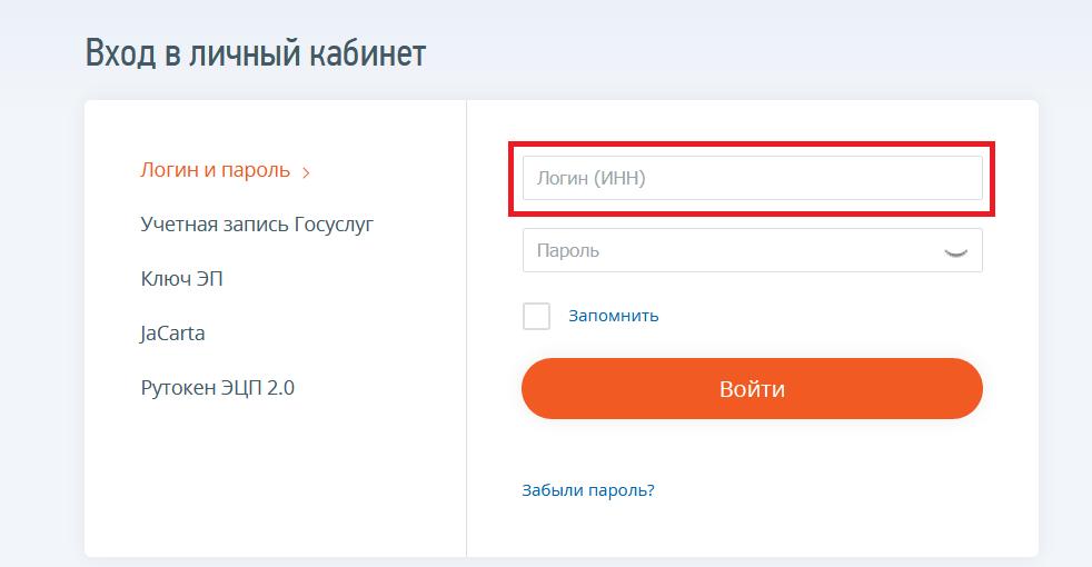 Screenshot_2020-05-29-LK-IP-2.png