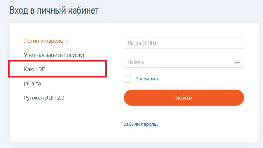 Screenshot_2020-05-29-LK-IP1.png