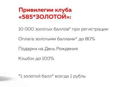 usloviya-diskonta.jpg