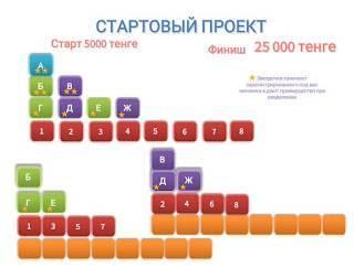 1503250671803.jpg