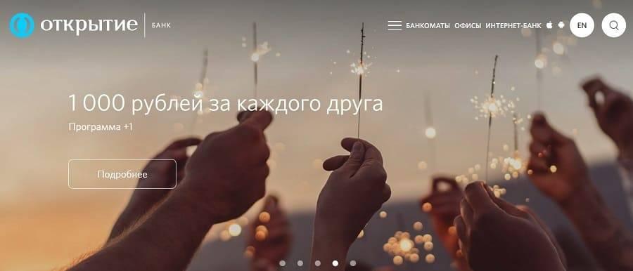 open8.jpg