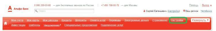 menyu-glavnoy-stranitsy_750.jpg