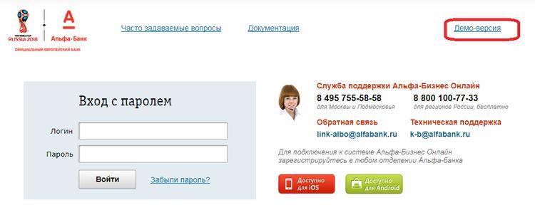 vkhod-v-biznes-onlayn_750.jpg