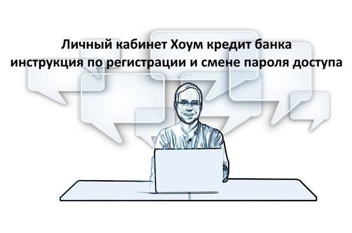homecreditbank-lk.jpg
